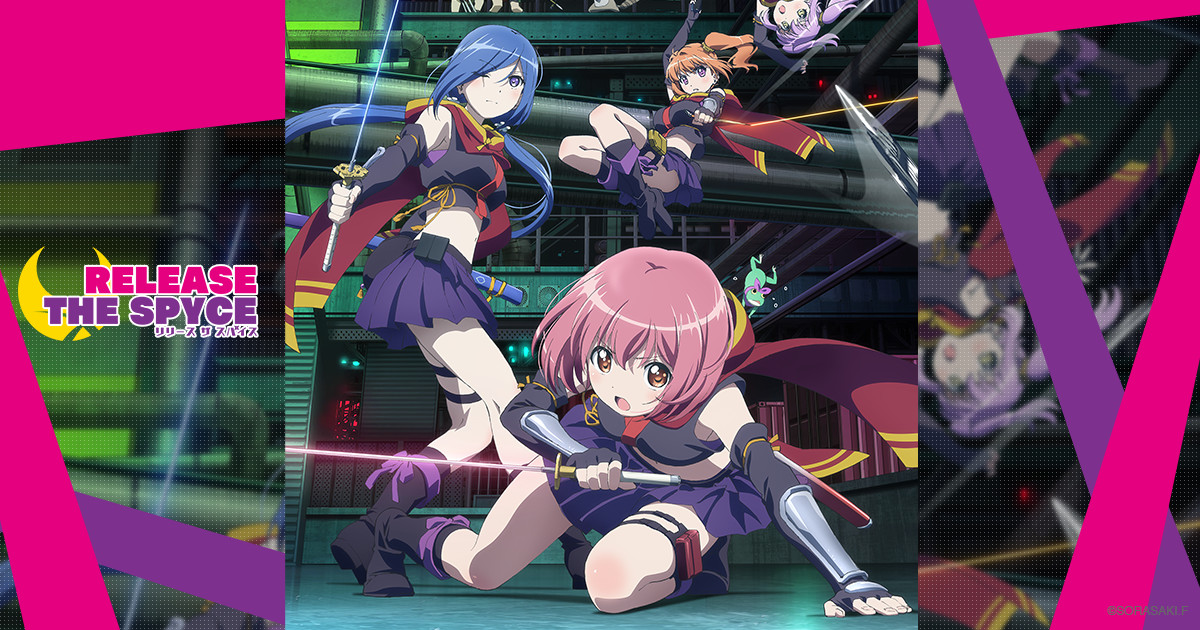 Release the Spyce BD Episode 1-12 Subtitle Indonesia (Batch)