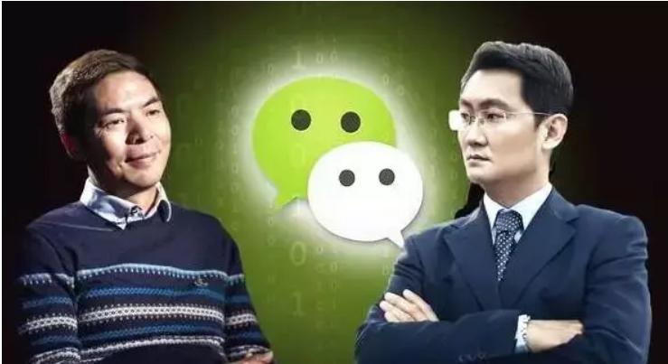 微信之父:张小龙并不孤独插图(11)