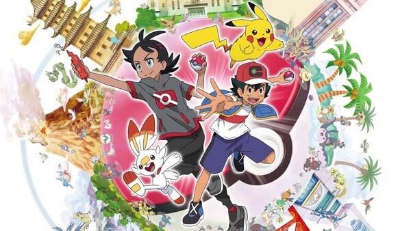 Pokemon (2019) Episode 1 Subtitle Indonesia