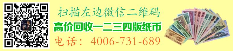 聊聊第五套人民币 币王为什么出现在99版 - 古玩 - 古玩收藏 - 桂林分类信息 - 桂林生活网 www.28life.com
