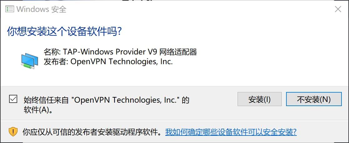 SSTAP安装虚拟网卡.jpg