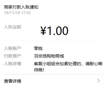去看球app,新用户下载关注公众号秒到1元现金 手机赚钱 第2张