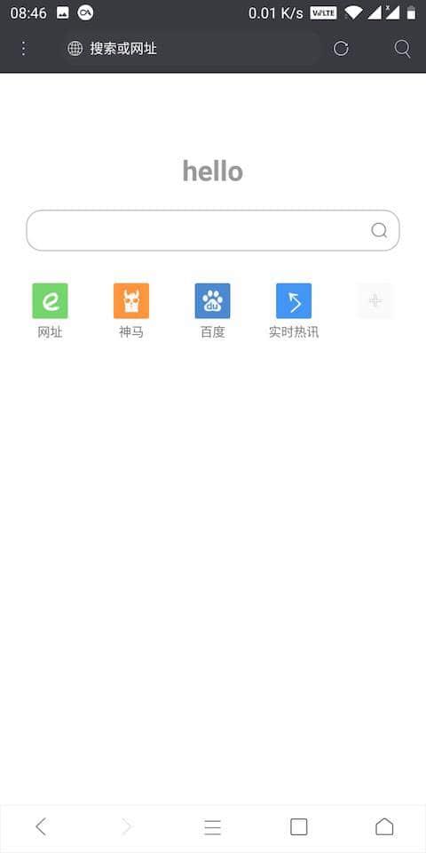米侠浏览器首页很简洁