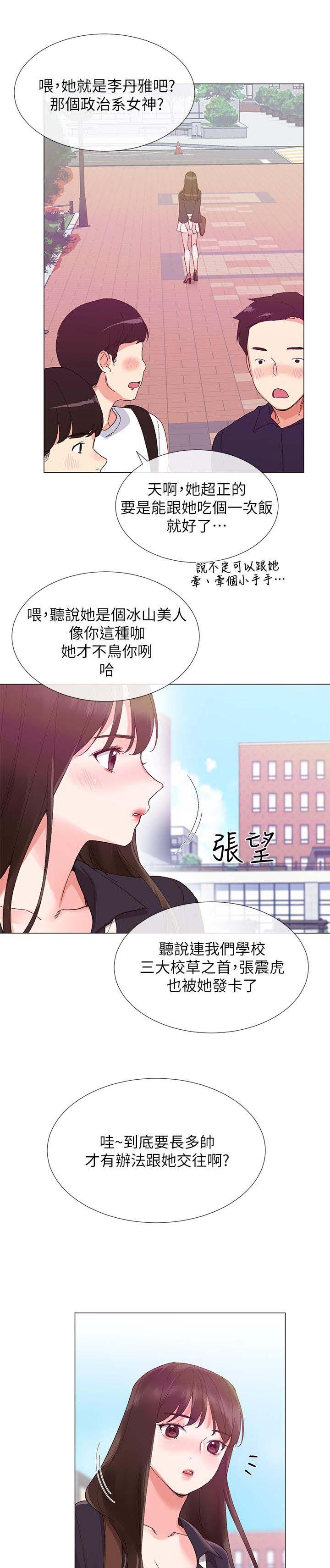 「全彩韩漫」落榜生第1-22话全集-萌宅社 一个ACG资源基地、绅士之家Σ(゜ロ゜;)