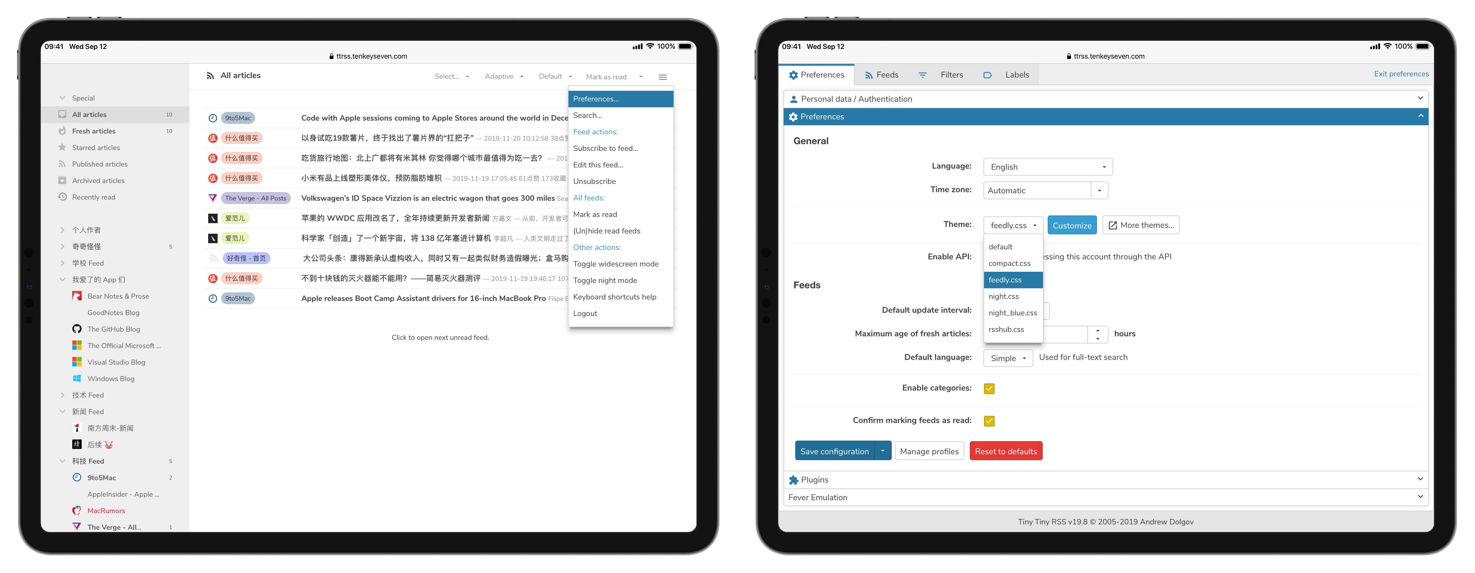 Tiny Tiny RSS 配置、主题