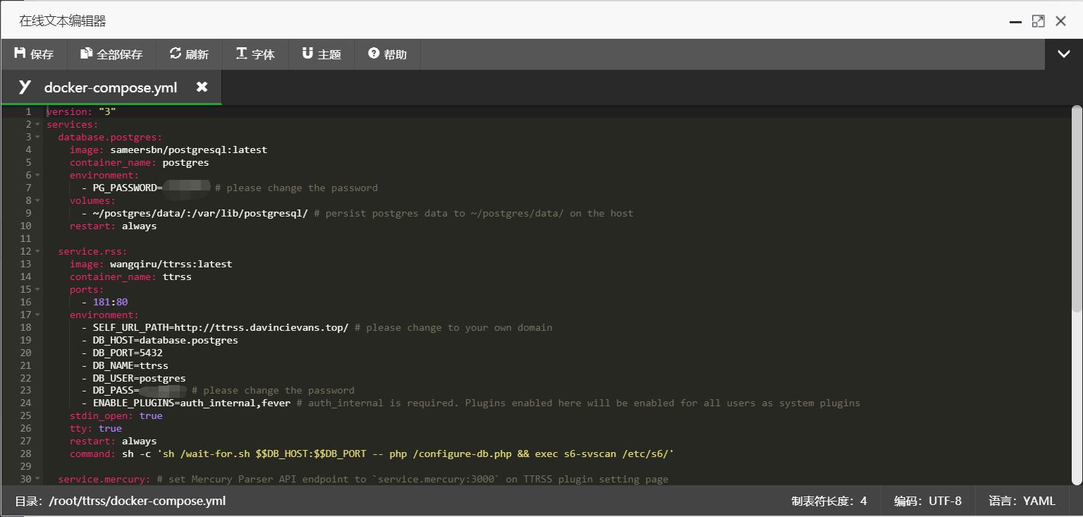使用Tiny Tiny RSS快速自建RSS服务
