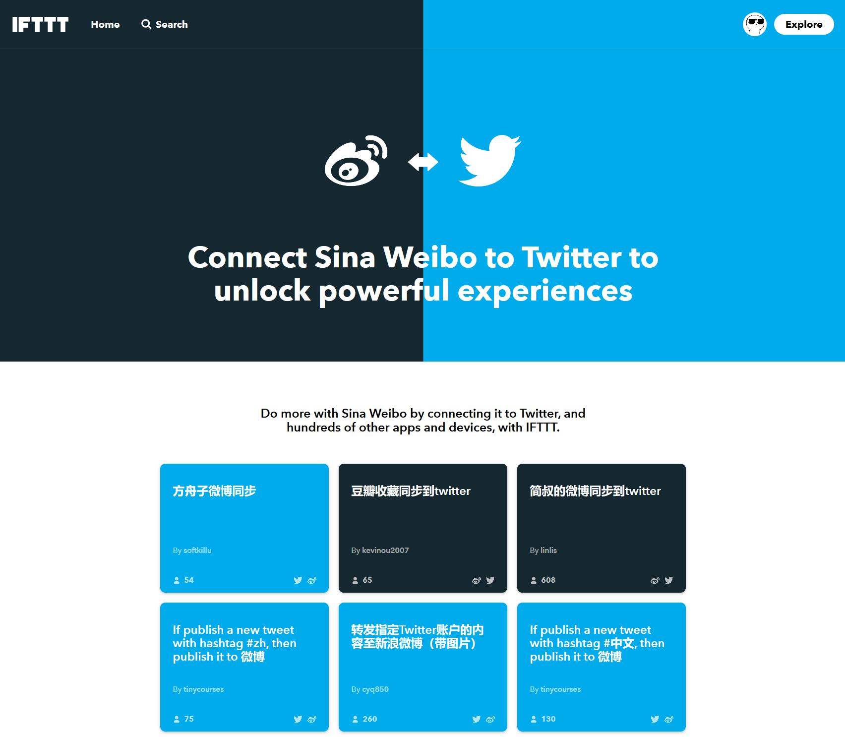 IFTTT 官方微博 Twitter 同步 Applet
