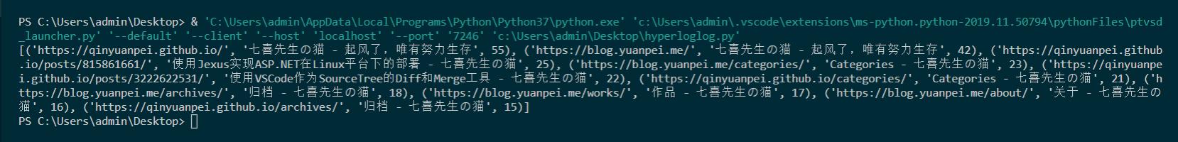 使用HyperLogLog统计访客数目