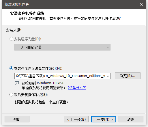 VMware-start
