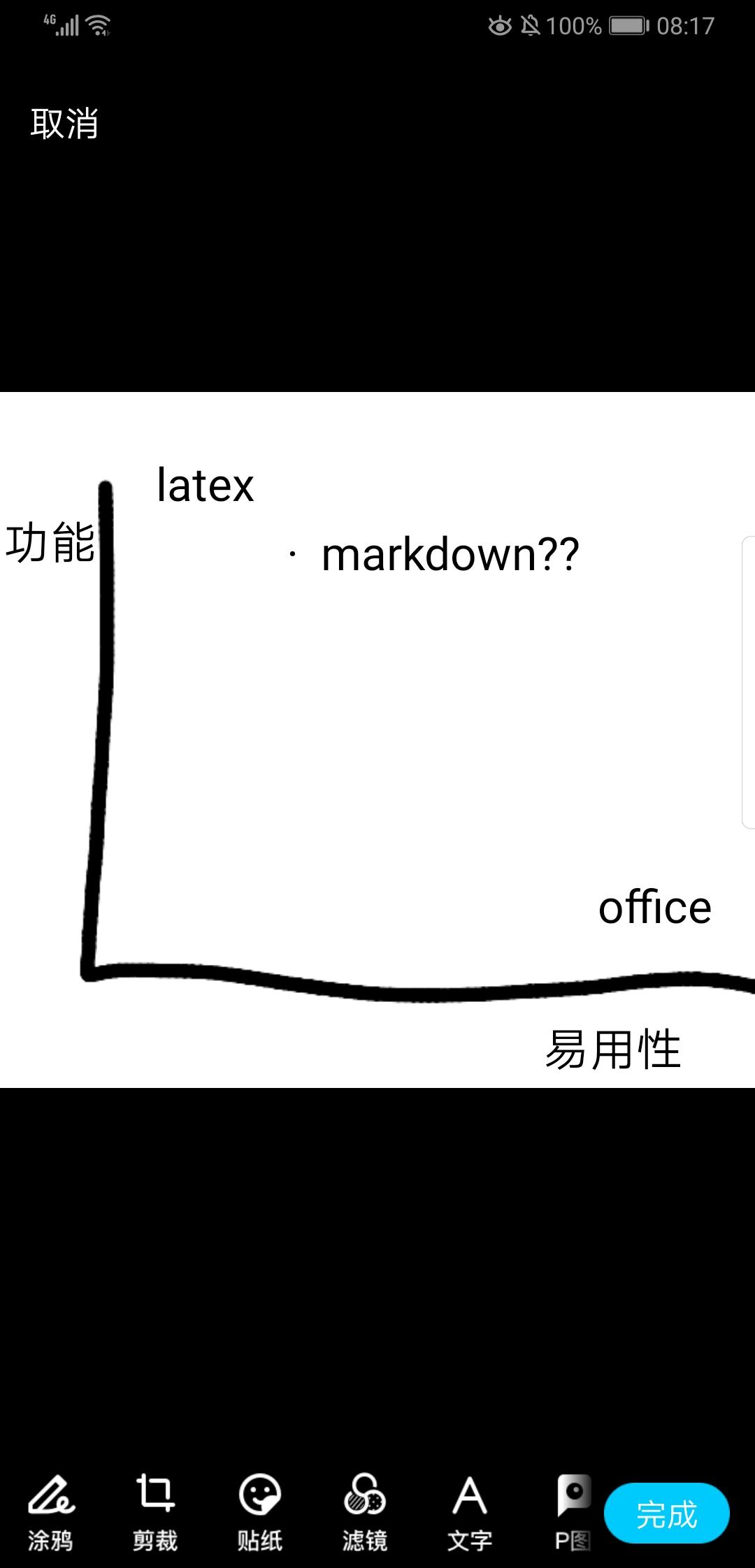 Screenshot_20191130_081755_com.tencent.mobileqq.jpg
