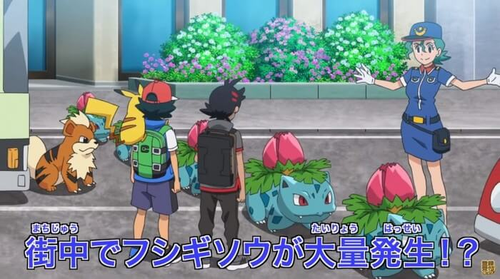 Pokemon (2019) Episode 3 Subtitle Indonesia