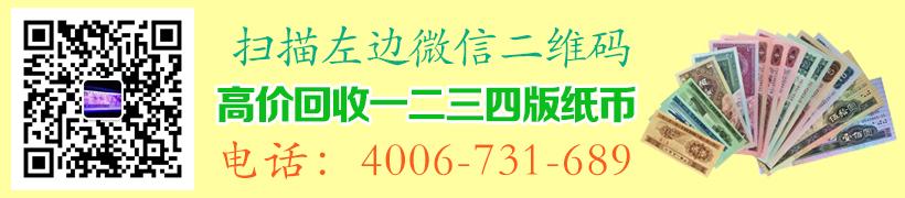 什么样的藏品才最有投资的潜力呢 ? - 古玩 - 古玩收藏 - 桂林分类信息 - 桂林生活网 www.28life.com