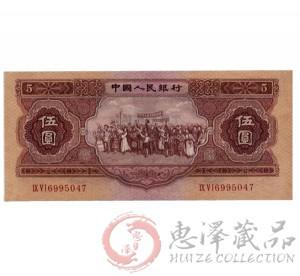 大家常说的苏三币是什么纸币 ,贵的一张几万?