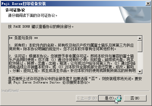 xerox官网驱动下载_DocuPrint M268 dw 打印机普通用户使用指南_hujy23的博客-CSDN博客