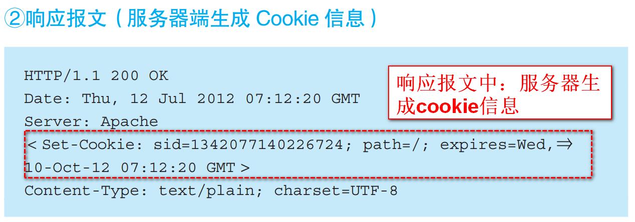 cookies_3png.png