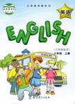 教科版EEC小学英语6年级上册同步讲解上课视频插图3