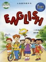 教科版EEC小学英语4年级上册同步讲解上课视频