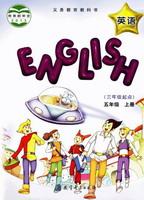 教科版EEC小学英语5年级上册同步讲解上课视频