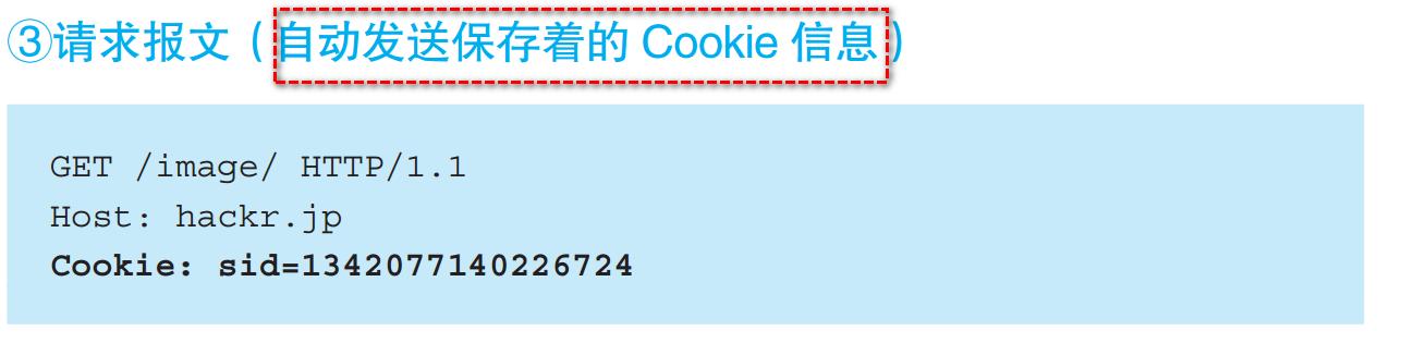cookies_4png.png