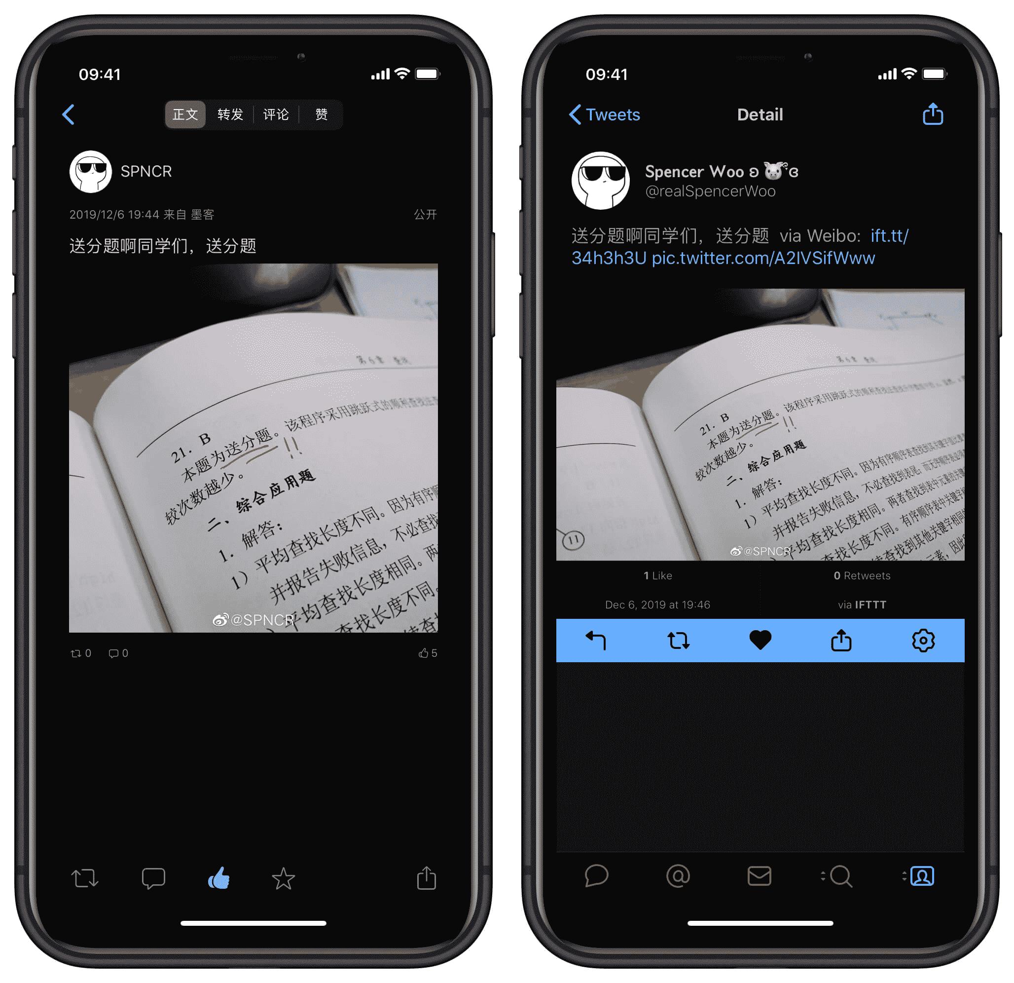 最终的微博 to 推特转发效果