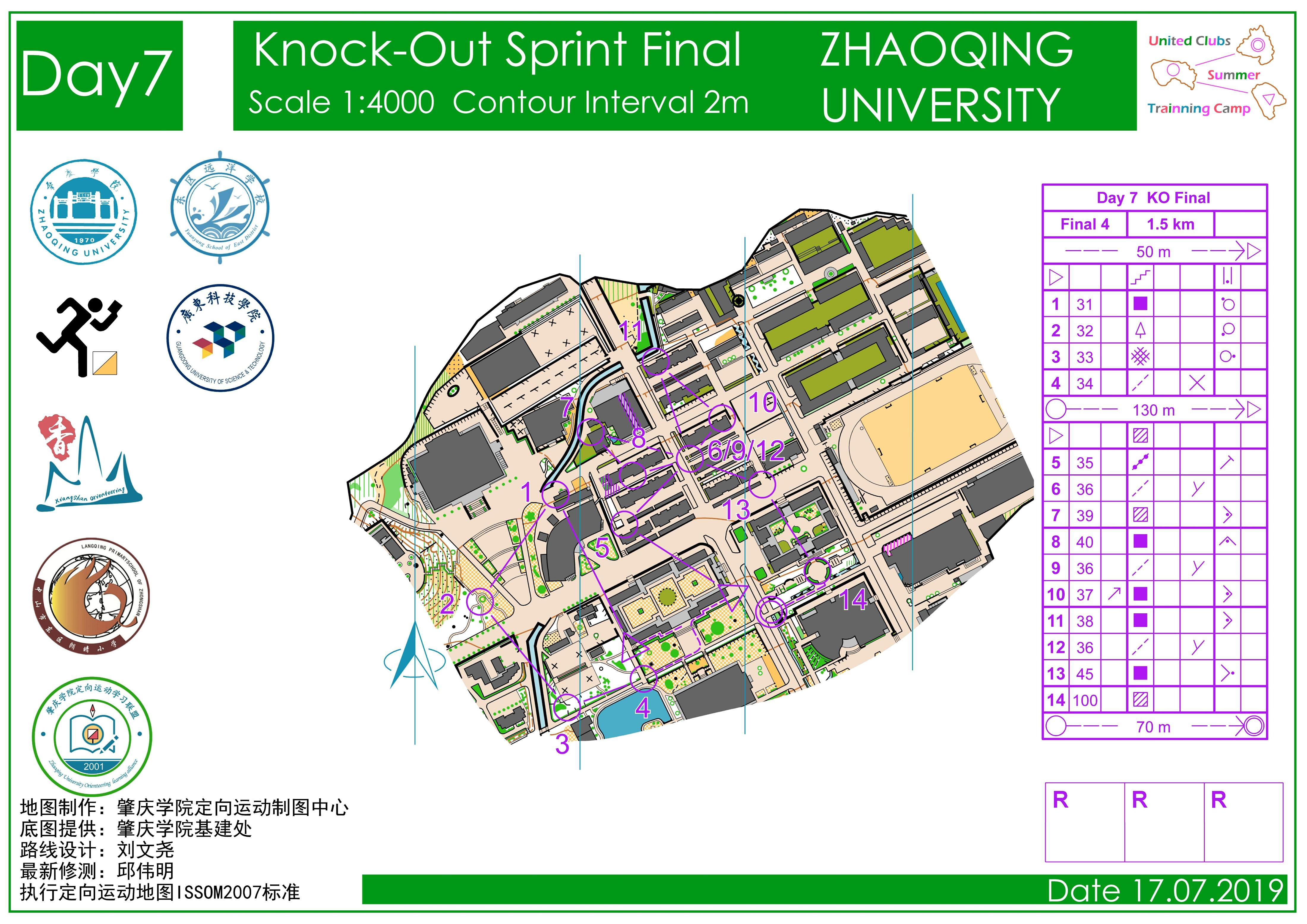 格式工厂Knock-Out Final Sprint 4~1.jpg