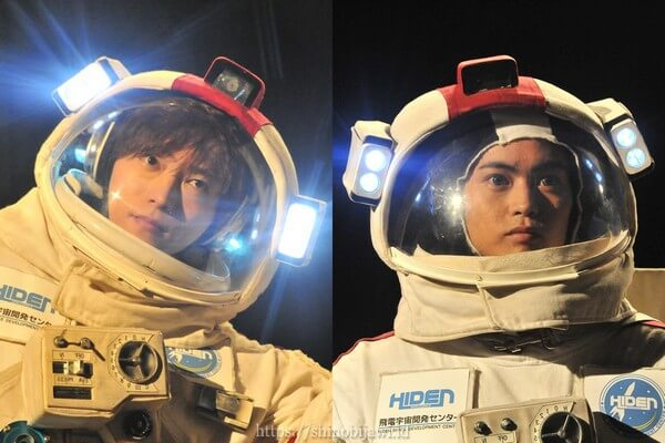 Kamen Rider Zero-One Episode 14 Sub Indo
