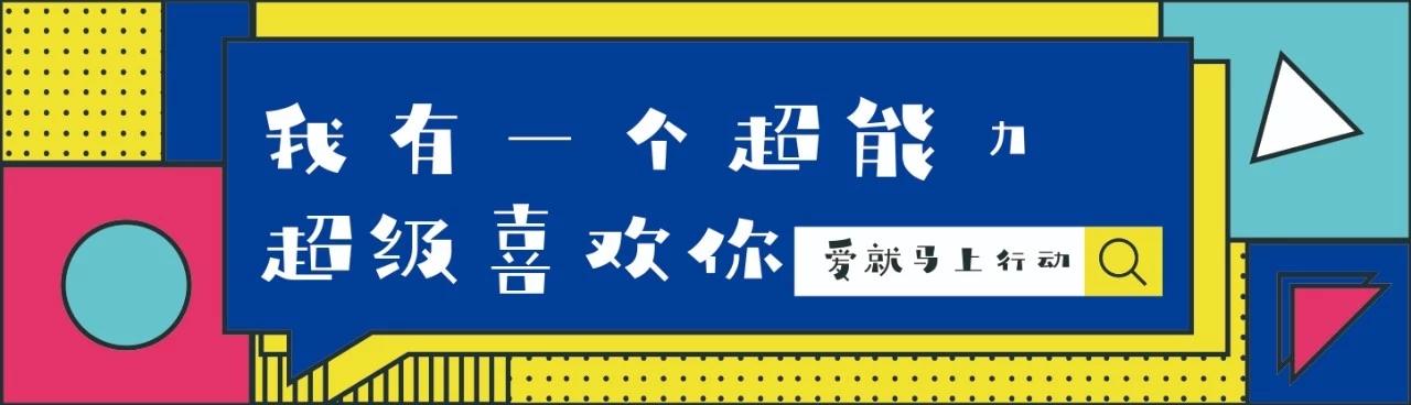 """太棒了!最新免费字体""""庞门正道轻松体""""发布!插图(14)"""
