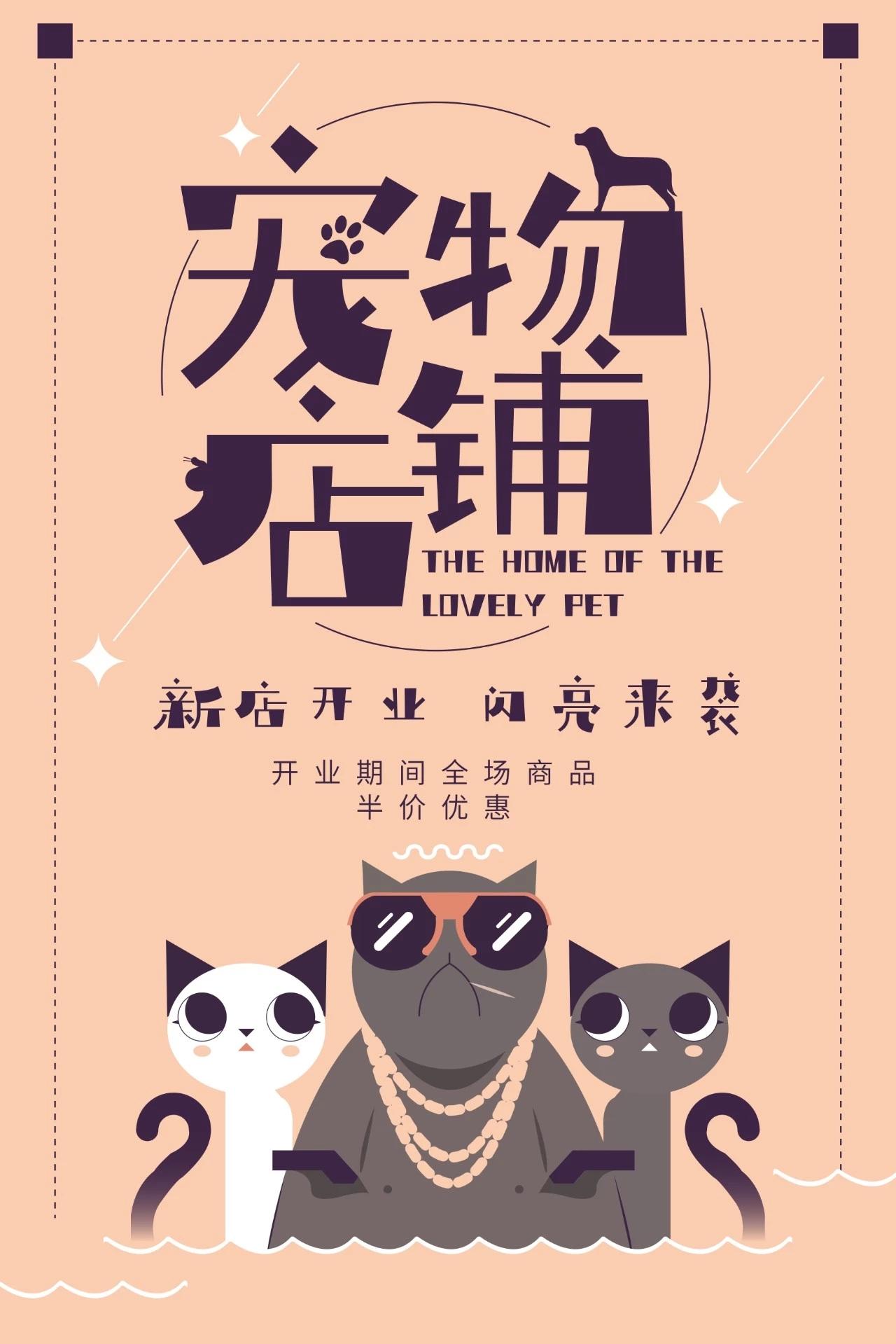 """太棒了!最新免费字体""""庞门正道轻松体""""发布!插图(17)"""