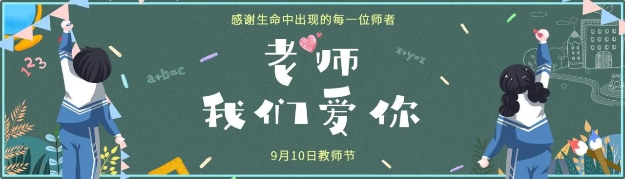 """太棒了!最新免费字体""""庞门正道轻松体""""发布!插图(6)"""