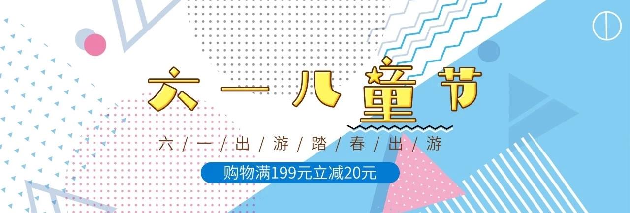 """太棒了!最新免费字体""""庞门正道轻松体""""发布!插图(10)"""