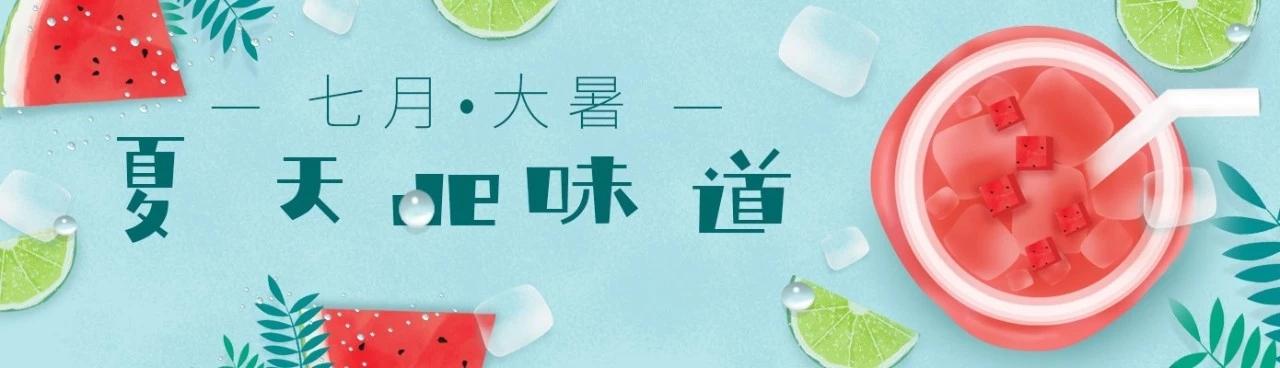 """太棒了!最新免费字体""""庞门正道轻松体""""发布!插图(22)"""
