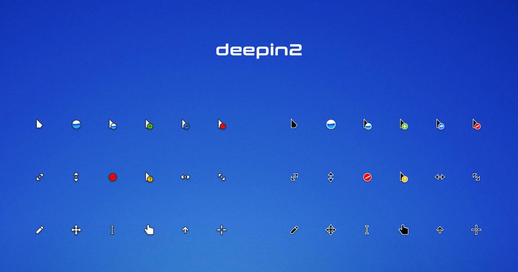 Deepin2