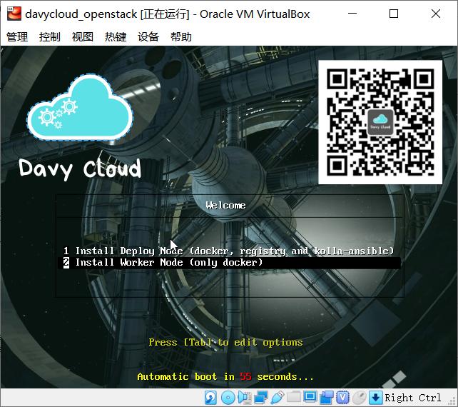 vm_boot_menu.png