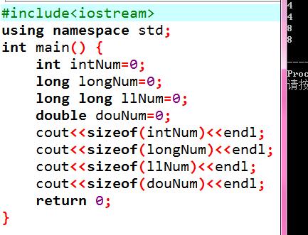 各种数据类型的字节数