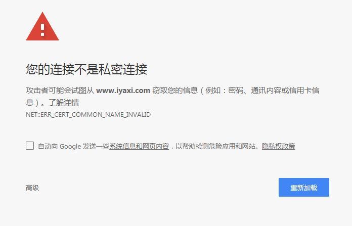 宝塔面板下怎么给一个网站配置两个SSL证书