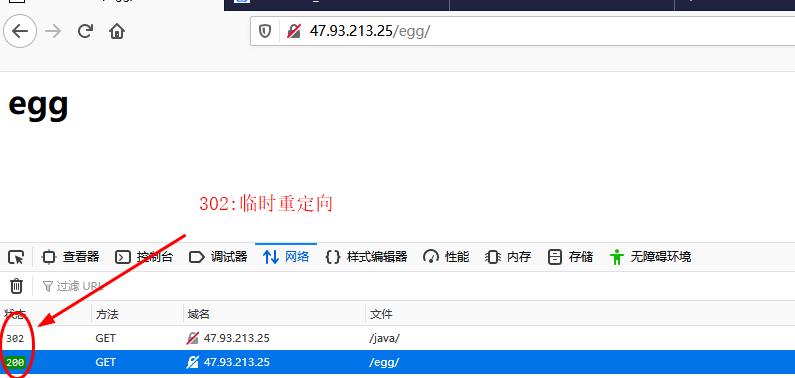 nginx-rewrite.jpg