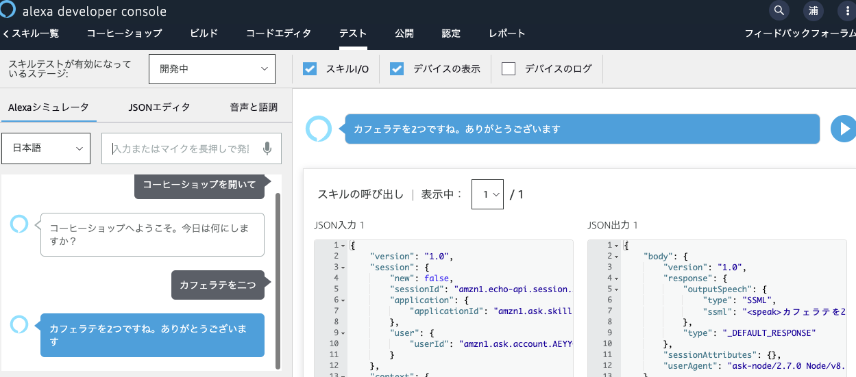 test_screen