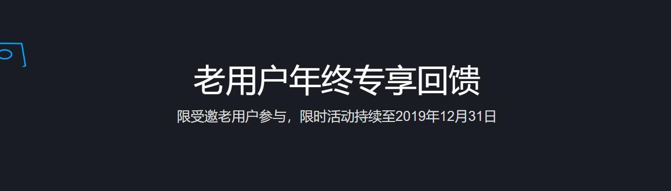 腾讯云老用户年终专享回馈:.com域名首年8元,云服务器158元/年-VPS SO