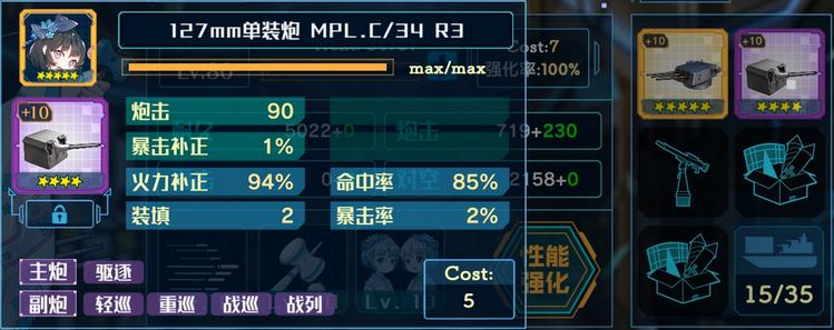 Gz4oP6Sj7BnhVM1.jpg
