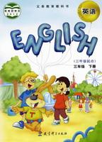 教科版EEC小学英语3年级下册同步讲解上课视频