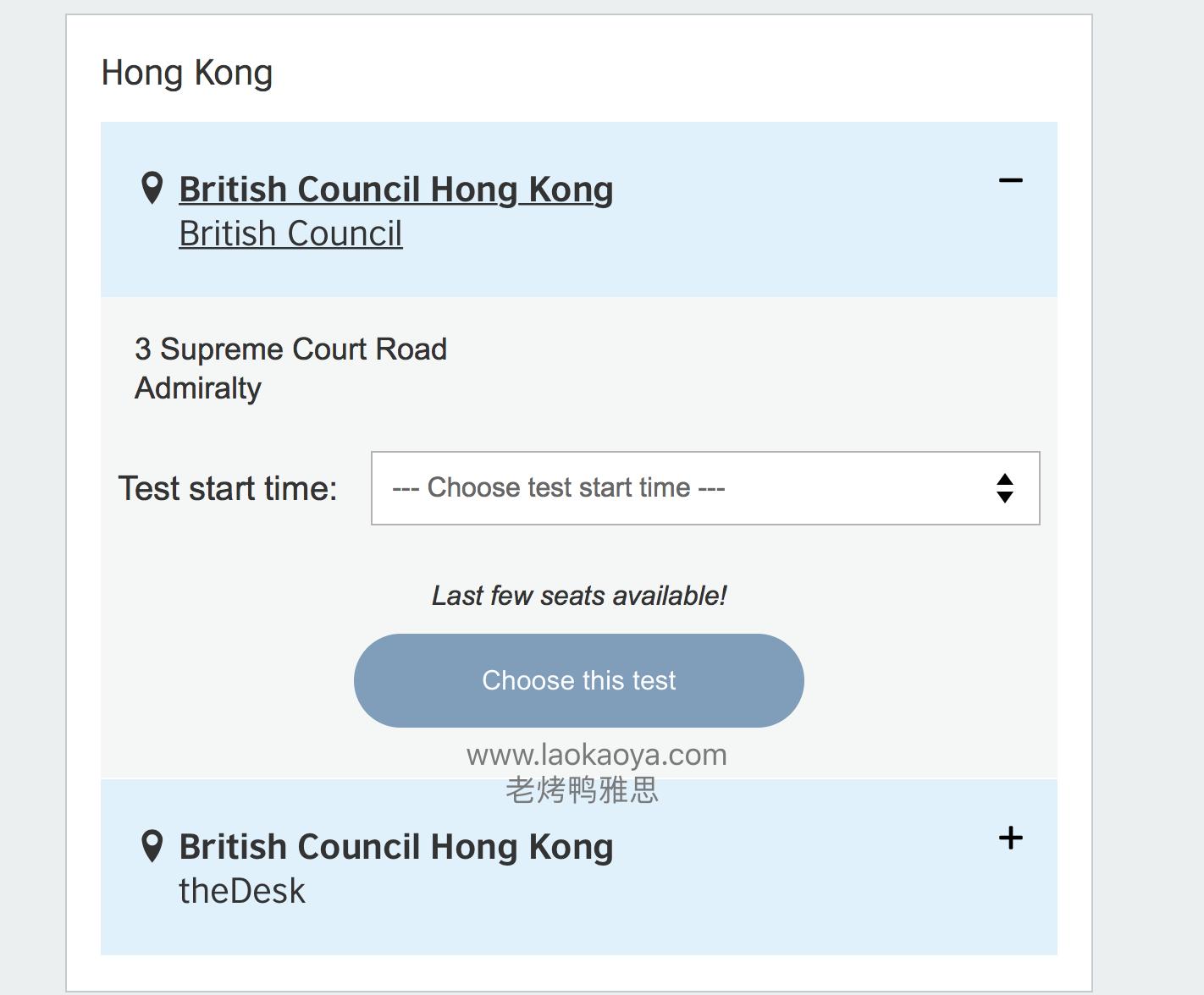 香港雅思机考考点分布详解