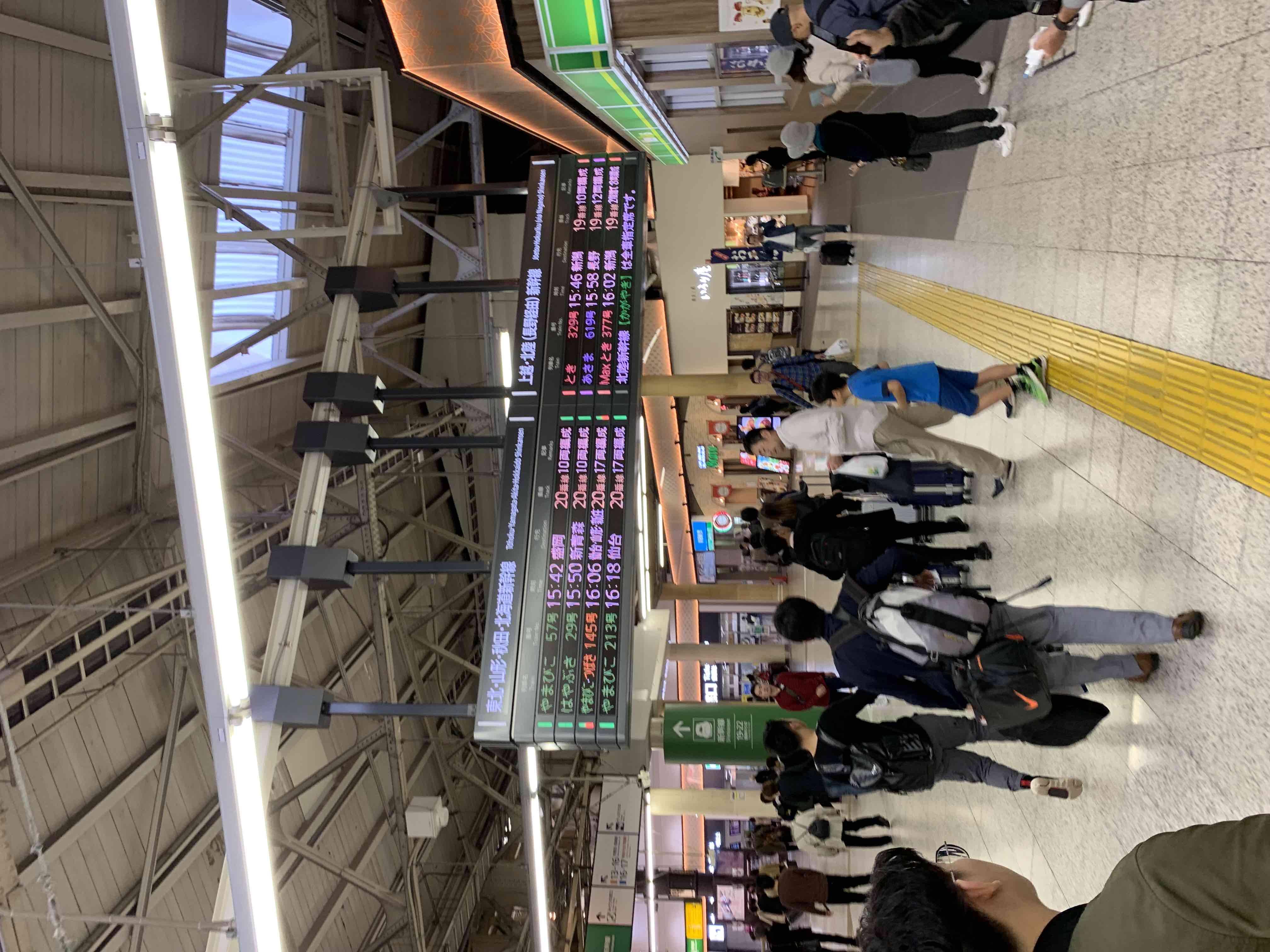 上野车站时刻表