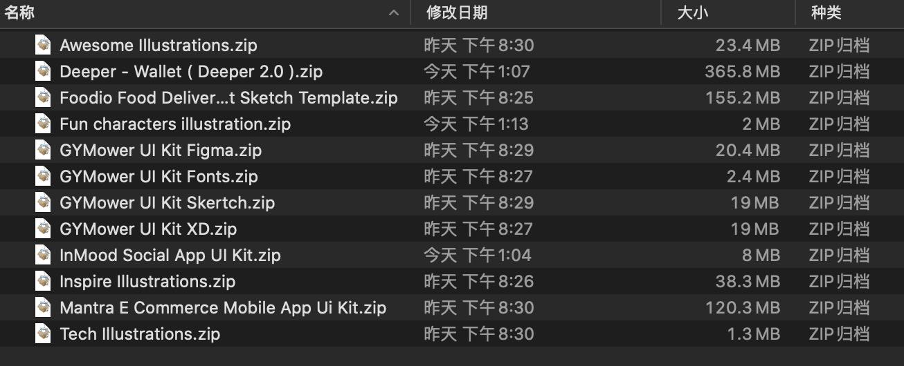 UI8素材