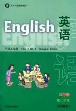 牛津上海版英语5年级第二学期同步讲解上课视频