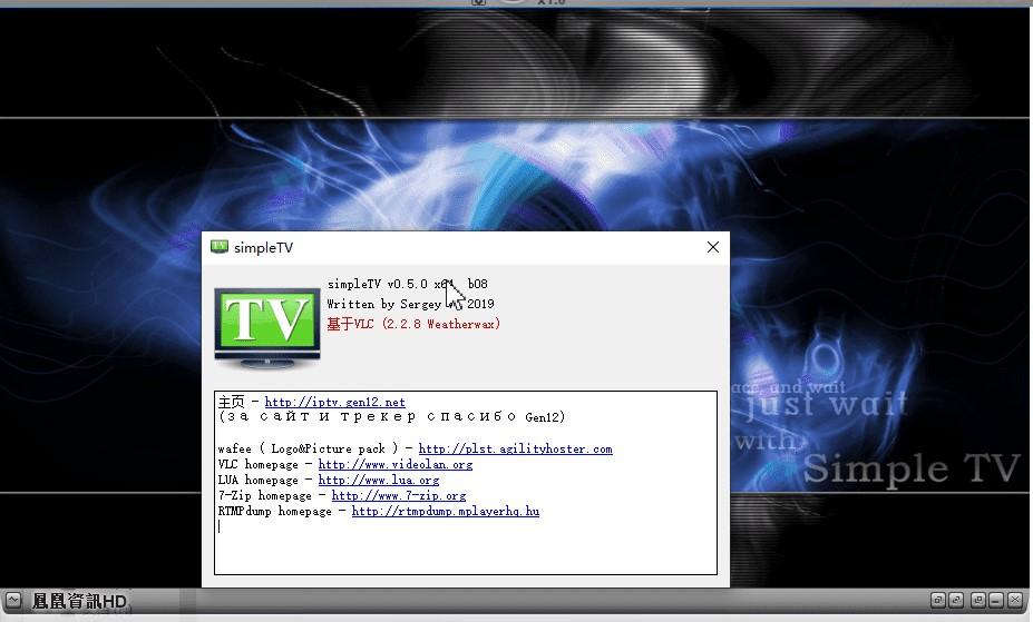 网络电视simpleTV 32位/64位  附节目源-两片叶子