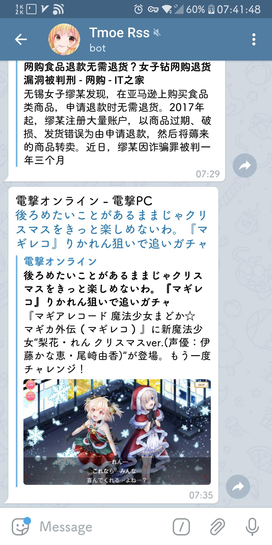 Screenshot_20191225-074150.png