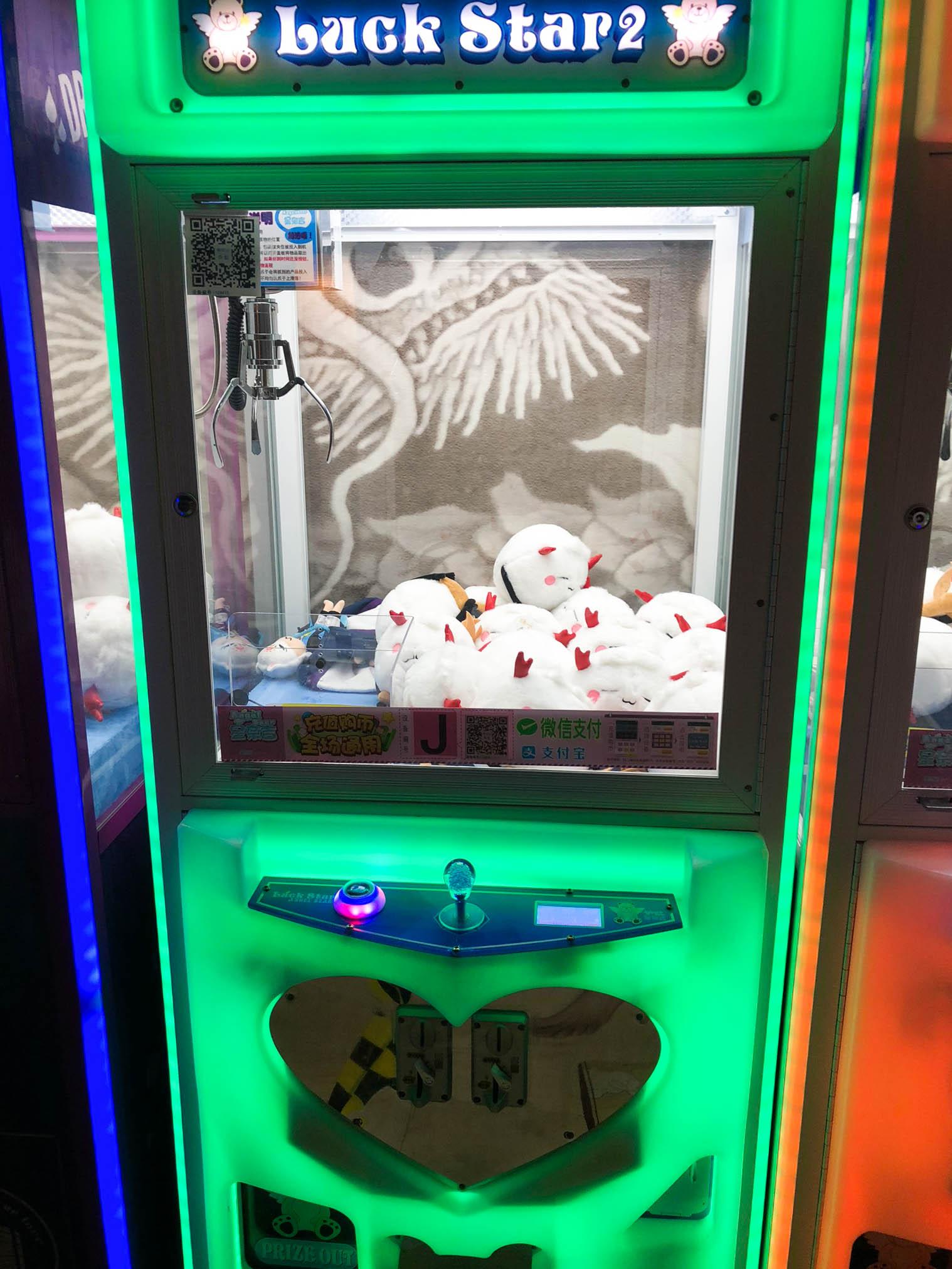 现世妖约阴阳师和风温泉物语-线下体验 游玩 第16张