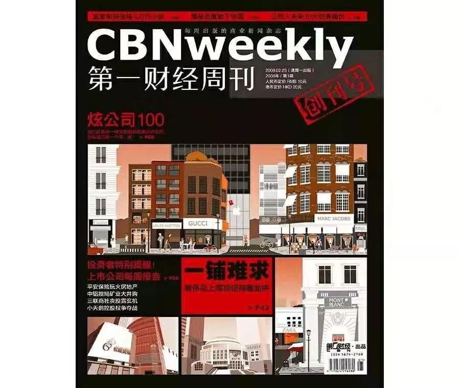 CBNweekly.jpeg