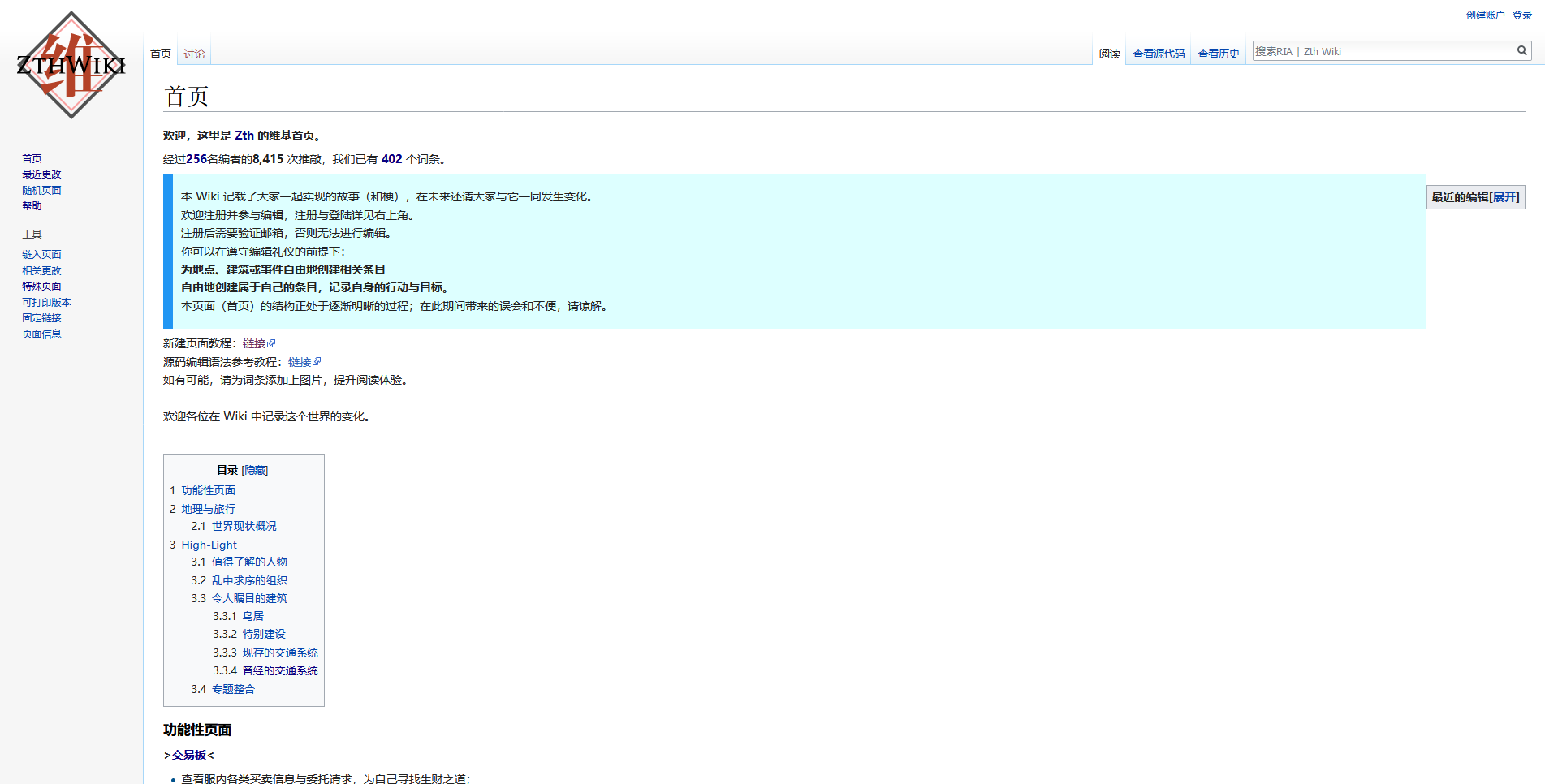 RIA_Zth_Wiki-MainPage.png