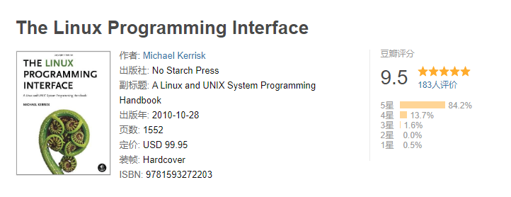 3.11The Linux Programming Interface.png